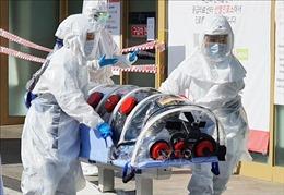 Hàn Quốc ghi nhận ca tử vong đầu tiên do nCoV