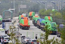 LHQ cho phép 3 tổ chức nhân đạo đưa hàng viện trợ đến Triều Tiên