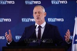 Tân Chủ tịch Quốc hội Israel kêu gọi thành lập khẩn cấp chính phủ thống nhất
