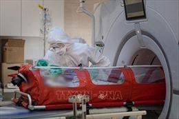 Phát hiện ổ dịch COVID-19 mới ở Daegu