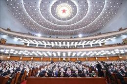 Trung Quốc khai mạc Hội nghị Chính trị Hiệp thương Nhân dân lần thứ ba Khóa XIII