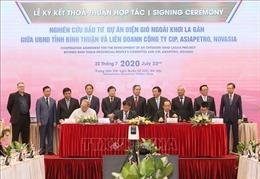 Ký biên bản ghi nhớ dự án điện gió ngoài khơi Bình Thuận trị giá hơn 10 tỷ USD