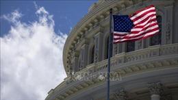 Quốc hội Hoa Kỳ giới thiệu nghị quyết kỷ niệm 25 năm quan hệ ngoại giao Việt Nam - Hoa Kỳ