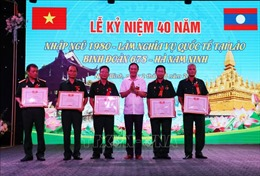 Binh đoàn 678 Hà Nam Ninh kỷ niệm 40 năm ngày nhập ngũ thực hiện nghĩa vụ quốc tế tại Lào