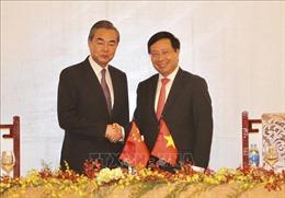 Hoạt động kỷ niệm 20 năm ký Hiệp ước biên giới Việt Nam - Trung Quốc