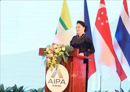 Dấu ấn đoàn kết và hợp tác của AIPA41