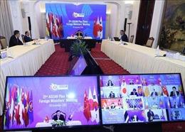 Indonesia nêu bật tầm quan trọng của hợp tác ASEAN+3 trong phục hồi kinh tế khu vực
