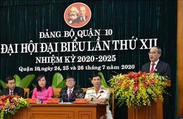TP Hồ Chí Minh tổ chức Đại hội Đảng bộ cấp trên cơ sở đảm bảo chất lượng và đổi mới