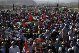 Palestine phản đối Israel ký các thỏa thuận vùng Vịnh