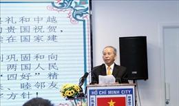 Họp mặt kỷ niệm lần thứ 71 Quốc khánh Trung Quốc