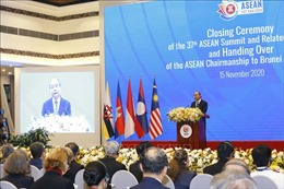 Năm ASEAN 'khó khăn không chùn bước, thách thức chẳng sờn lòng'