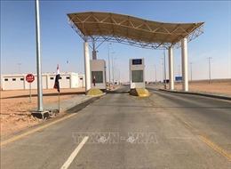 Iraq và Saudi Arabia mở lại cửa khẩu biên giới sau 3 thập kỷ