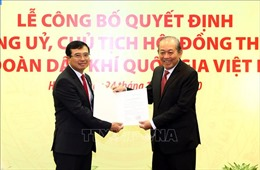 Trao quyết định bổ nhiệm Chủ tịch Hội đồng thành viên Tập đoàn Dầu khí quốc gia Việt Nam