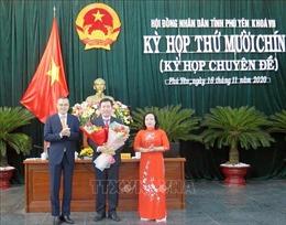 Kiện toàn các chức danh chủ chốt tỉnh Phú Yên