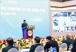 Lễ kỷ niệm 10 năm Hội nghị Bộ trưởng Quốc phòng các nước ASEAN mở rộng
