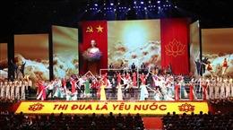 Khơi dậy tinh thần yêu nước, ý chí tự cường dân tộc, khát vọng phát triển đất nước phồn vinh, hạnh phúc