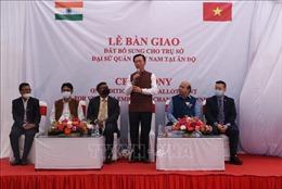 Lễ nhận bàn giao 300m2 đất bổ sung cho công trình Đại sứ quán Việt Nam tại Ấn Độ