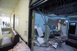 Động đất mạnh làm rung chuyển tỉnh Tây Java của Indonesia