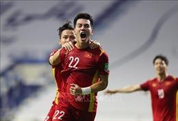 We Global Football: Việt Nam có 4,44% cơ hội đoạt vé trực tiếp dự VCK World Cup 2022