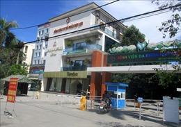 Dỡ phong tỏa một phần Bệnh viện Đa khoa Hợp Lực, Thanh Hóa