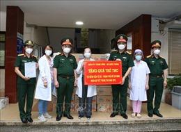Quân ủy Trung ương, Bộ Quốc phòng tặng quà Trung thu cho trẻ em hoàn cảnh khó khăn