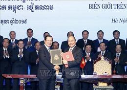 Hội nghị tổng kết công tác phân giới cắm mốc biên giới trên đất liền Việt Nam - Campuchia