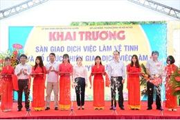 Khai trương sàn Giao dịch việc làm vệ tinh huyện Phú Xuyên