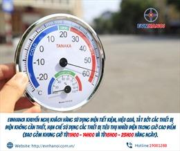 Tiêu thụ điện tại Hà Nội tăng cao cùng nắng nóng