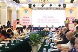 Hà Nội kết nối cung cầu, thúc đẩy tăng trưởng kinh tế năm 2020