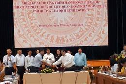 Quận Hoàn Kiếm đề xuất sớm xây dựng cột mốc số 0 tạo điểm nhấn thu hút khách