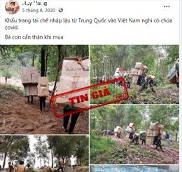 Xuất hiện tin giả về khẩu trang tái chế nhập lậu từ Trung Quốc nghi có COVID-19