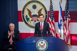 Mỹ tìm kiếm sự ủng hộ của các đồng minh vùng Vịnh đối với Kế hoạch Hòa bình Trung Đông