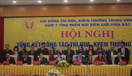 Triển khai sâu rộng, hiệu quả các phong trào thi đua cụm 7 tỉnh biên giới phía Bắc