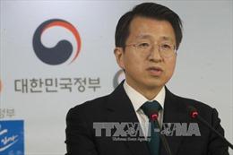 Đàm phán miễn trừng phạt để tổ chức đoàn tụ gia đình ly tán liên Triều trực tuyến