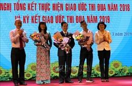 Phó Chủ tịch nước Đặng Thị Ngọc Thịnh dựHội nghị ký kết giao ước thi đua năm 2019