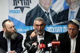 Tòa án tối cao Israel cấm ứng viên Ben-Ari tham gia tranh cử