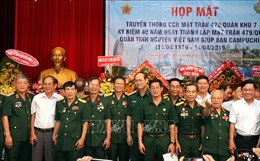 Lễ gặp mặt kỷ niệm 40 năm Ngày thành lập Mặt trận 479