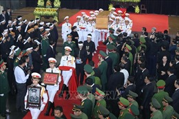 Lời điếu tại Lễ truy điệu nguyên Chủ tịch nước, Đại tướng Lê Đức Anh