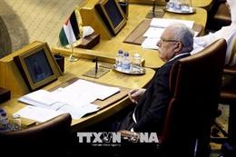 Palestine kiện Mỹ vụ chuyển đại sứ quán tới Jerusalem