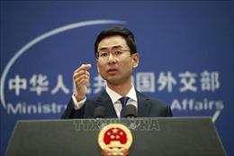 Trung Quốc khẳng định quyết tâm bảo vệ lợi ích thương mại