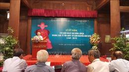 Tôn vinh tài năng, đóng góp cho đất nước của Hoàng giáp, Tế tửu Quốc Tử Giám Nguyễn Như Uyên