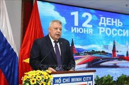 Lễ kỷ niệm Ngày nước Nga tại TP Hồ Chí Minh