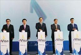 Lào khai trương dịch vụ cấp visa điện tử