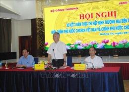 Thúc đẩy hợp tác thương mại biên giới Việt-Lào