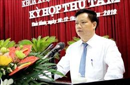 Phê chuẩn ông Nguyễn Khắc Thận làm Phó Chủ tịch tỉnh Thái Bình