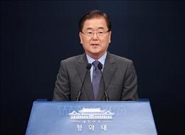 Hàn Quốc họp khẩn về vụ Triều Tiên phóng vật thể không xác định