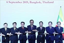 Việt Nam đóng góp tích cực vào hợp tác kinh tế khu vực