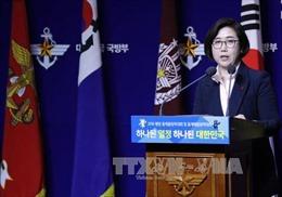 Hàn Quốc không tham gia cuộc tập trận hải quân của Nhật Bản