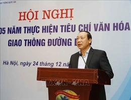 Ông Nguyễn Hồng Trường bị xóa tư cách nguyên Thứ trưởng Bộ Giao thông vận tải