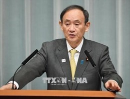 Nhật Bản triển khai sứ mệnh an ninh riêng trên tuyến hàng hải Trung Đông